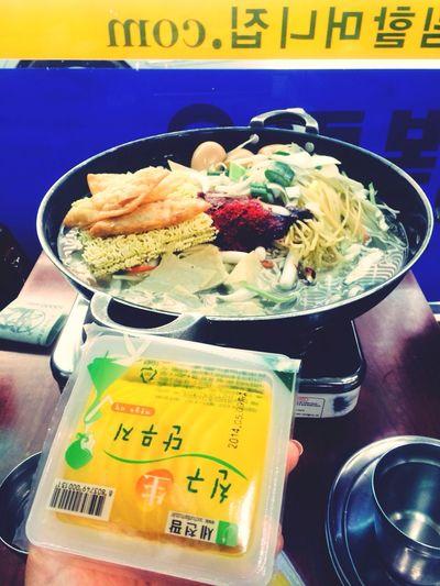 超好吃!来韩国一定要吃这个火锅^_^ Korea Food