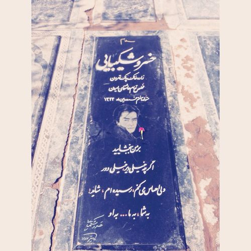 Rest In Peace Khosroshakibaei Paying My Respects