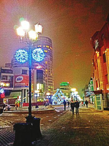 Warking Street;)...เดินคนเดียวมันเหงาเจงๆ Yekaterinburg . Traveling