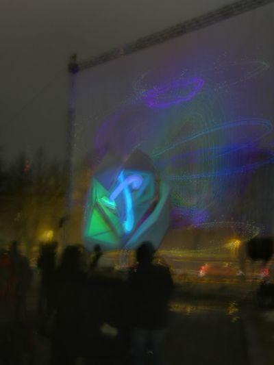 Staroriga2016 Nightlight Lightinstallation