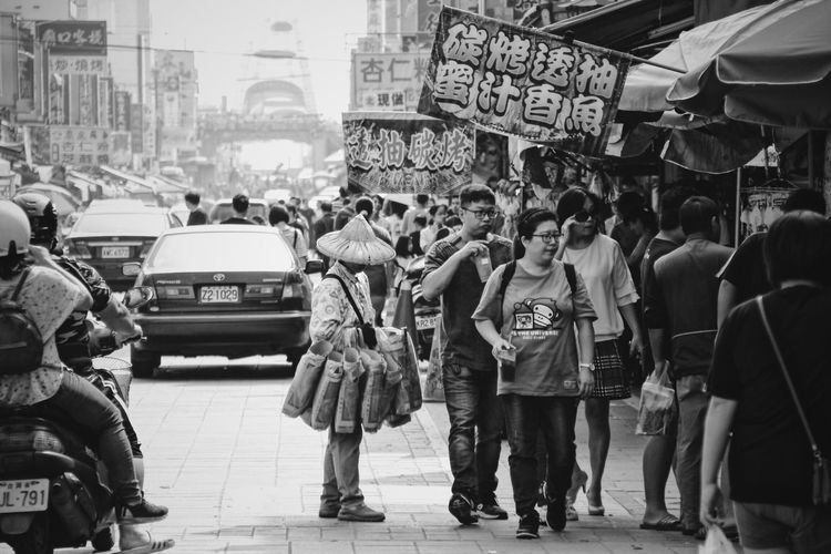 北港 City Group