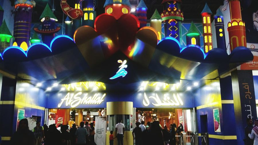 Bright lights for the eyes of a child. Themepark Ride Playtime Funrides Enjoying Moment