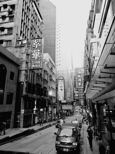 Hongkongskyline Hongkongphotography HongKong Hongkongcity Hongkongcollection Hongkonglife Hong Kong City The Street Photographer - 2017 EyeEm Awards Hongkongstreet Blackandwhite Photography Fortheloveofblackandwhite B&w Street Photography Blackandwhite Black And White Hongkong Black&white Street Photography