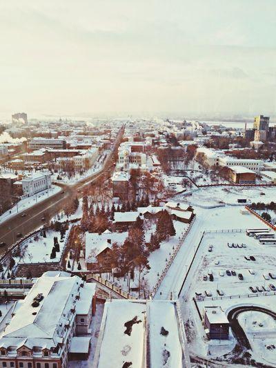 Kazan Great Views City