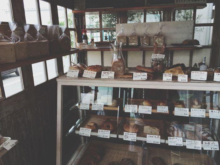 Fresh Bread Bakery Yummy