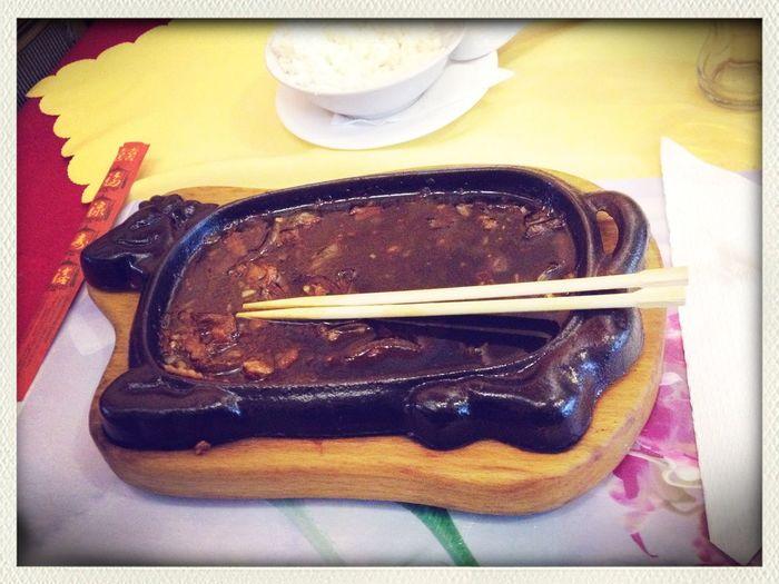 Jilin Pork