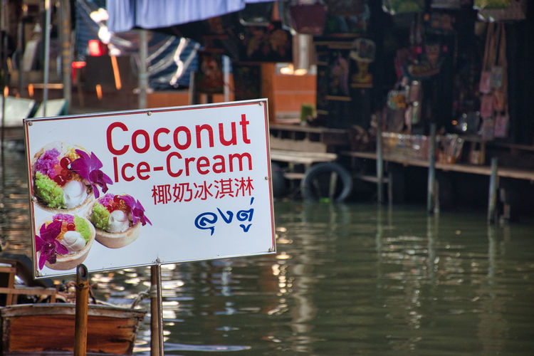 Damnoen saduak floating market with fruits, vegetables, foods and accessories sold from small bats