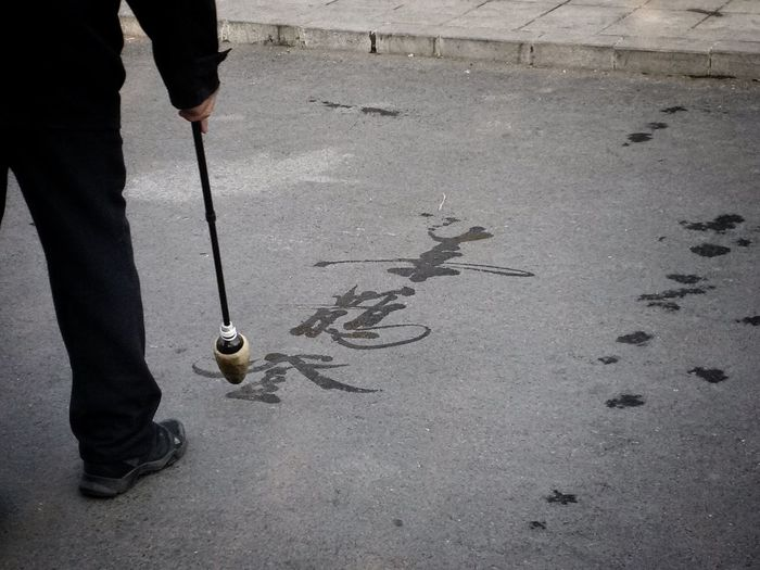 Adventures In The City One Person Standing Art Is Everywhere Park Chinese Drawing One Man Only Real People