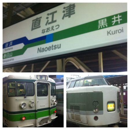 ローカルは楽しい 電車 Electric train Trains
