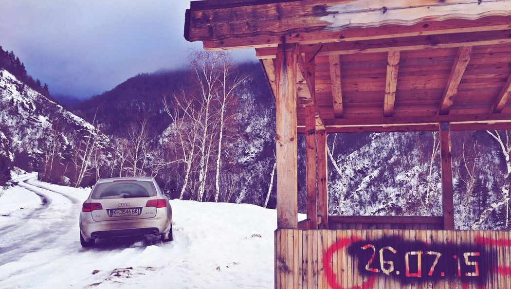 Love ♥ Lovedate Bulgariannature Nature Loveisintheair Ourplace Audi Snow Quattro Iloveher