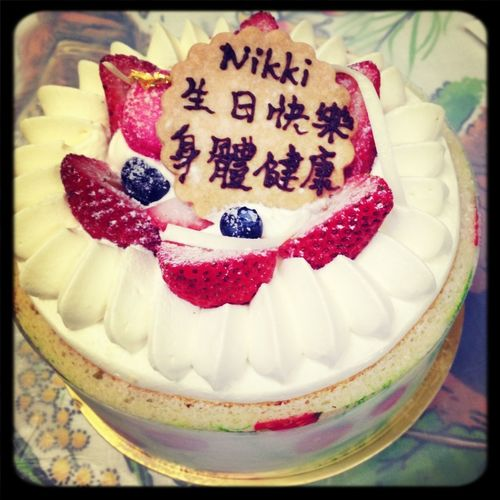 2nd Birthday Cake from my dear family :)