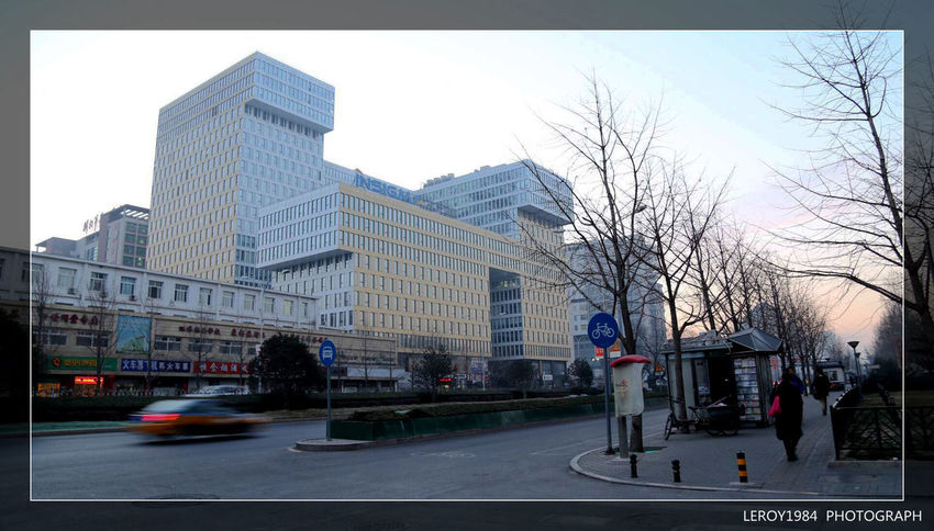 Beijing, China Buildings Morning