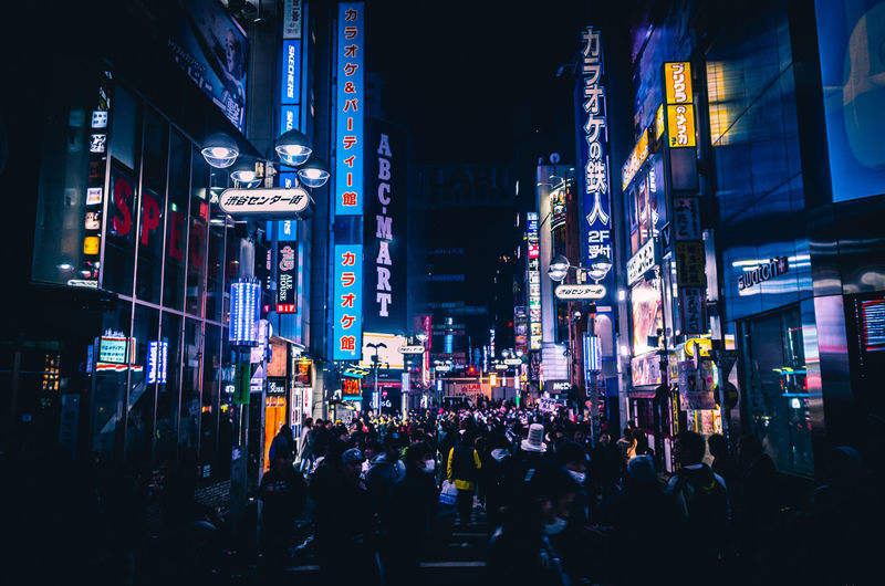 Cinematic Photography Cyberpunk Japan Shibuya Tokyo Architecture Atmospheric Mood Building Exterior Built Structure City Communication Crowd Illuminated Large Group Of People Men Neon Night Outdoors People Real People Street Travel Destinations Urban HUAWEI Photo Award: After Dark My Best Photo Humanity Meets Technology