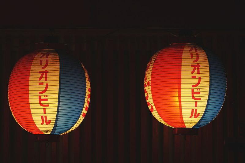 Low angle view of illuminated lantern