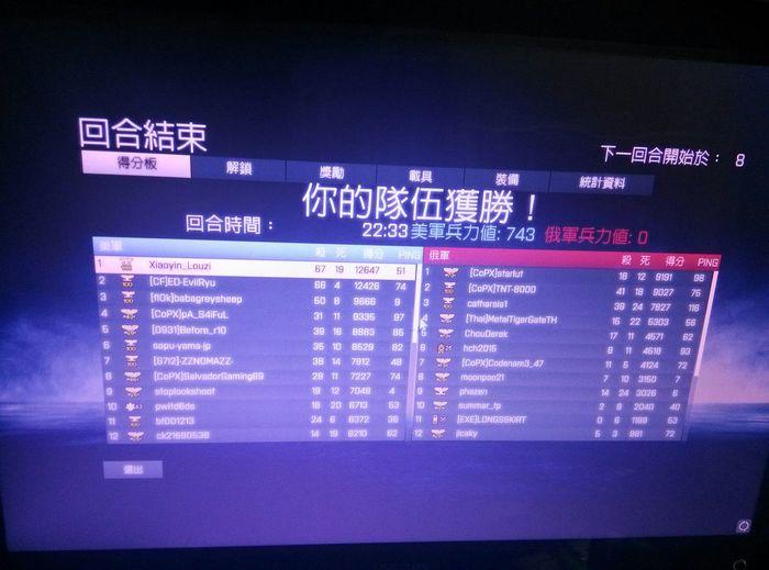 battlefield3 Battlefield 3 First Eyeem Photo