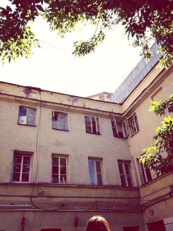 Buildings Moscow Sky