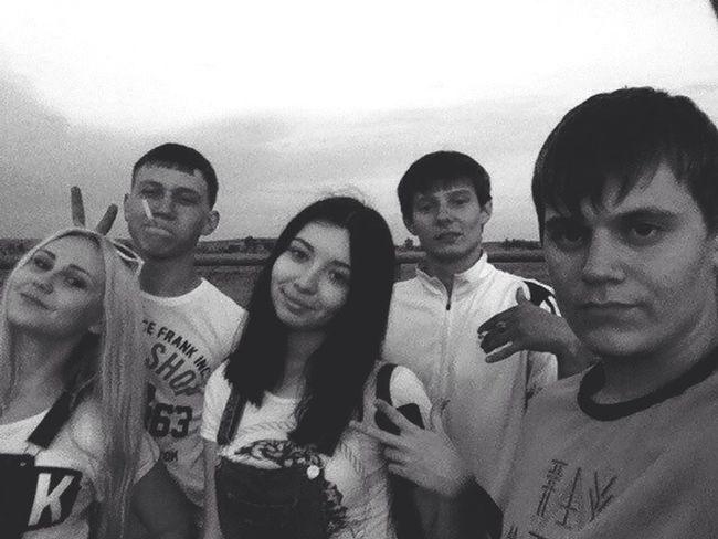 Friends Summer Russia Bestfriend