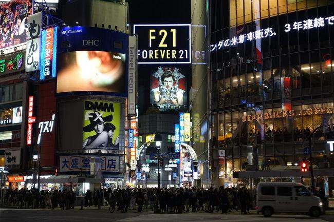Tokyo Shibuya Japan Shibuyascramble  도쿄