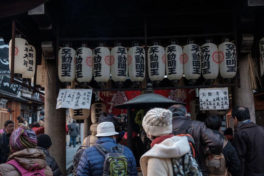 FUJIFILM X-T2 Hozenji Temple Japan Japan Photography Travel Fujifilm Fujifilm_xseries Hozenji Temple Temple - Building Travel Destinations X-t2 法善寺 法善寺横丁