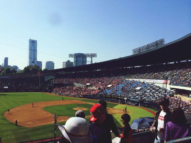 Cheering Baseball Game