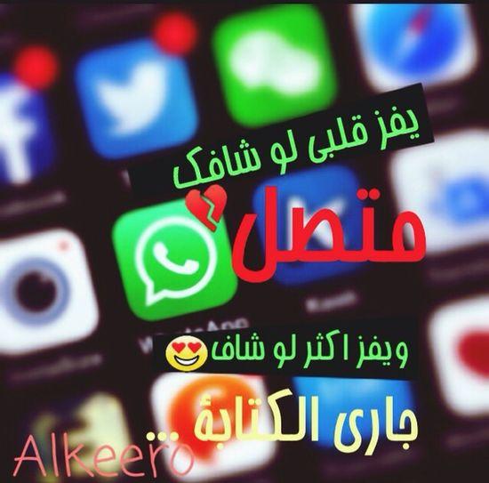 Loveowhatsapp
