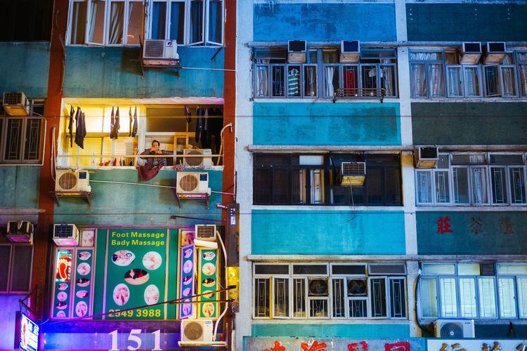 Multi colored windows in store