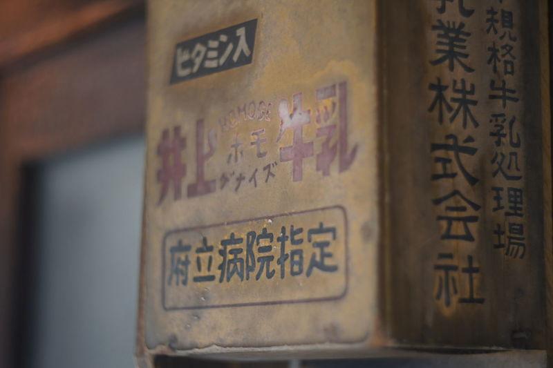 Text Ancient