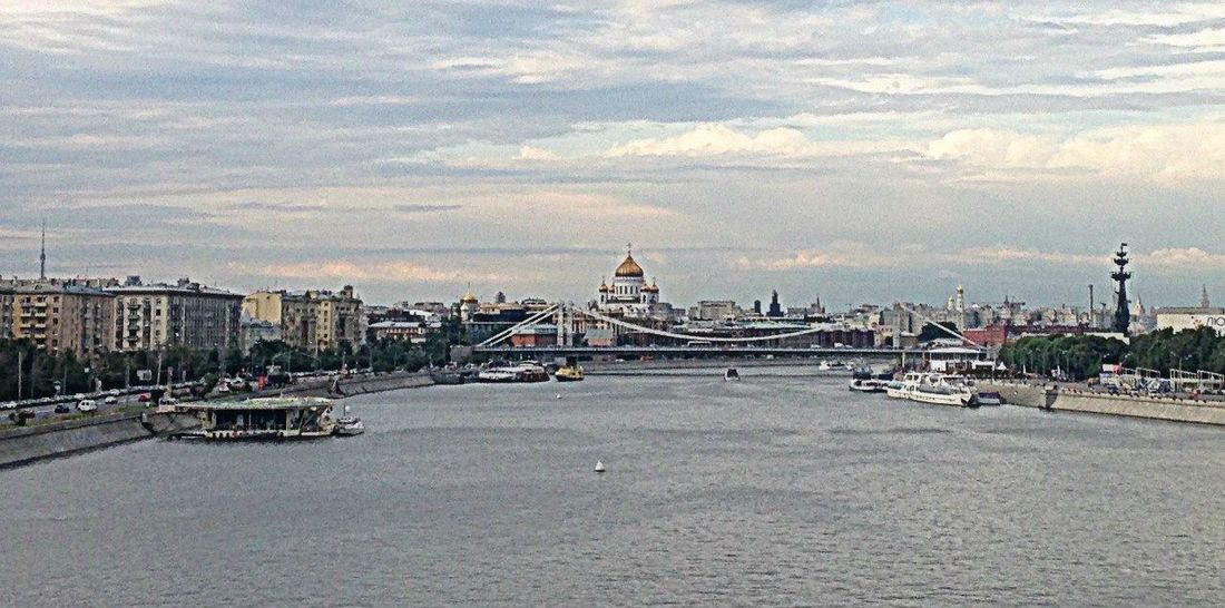 🏞 Moscow Moscowriver Gorky Park Bridge Taking Photos