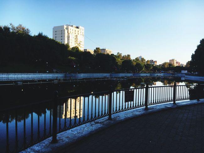 Khabarovsk interest Water Waterfront Nature Park
