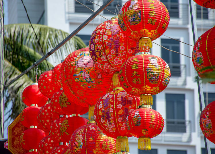 Red lanterns hanging on building