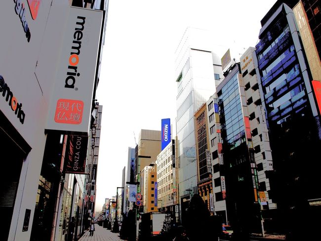 #aroundtheworld #cartoon #CartoonEffect #City #cityscapes #comic #comicstyle #Edit #exotic #ginza #japan #Japanese #photography #Places #street #Style #tokyoginza #travel