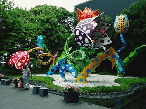 Flowers Art Kusama Yayoi 草間彌生