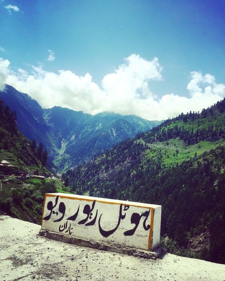 Feel The Journey Pakistan Traveling Travel Photography Travel Destinations Mountains Landscape Advertisement Urdu Sky