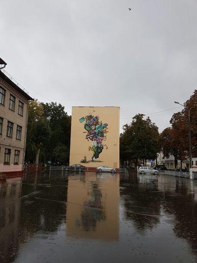 Graffiti Reflection City Gomel Maral