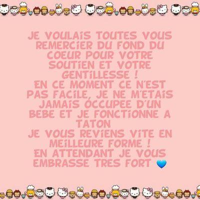 💗 M.E.R.C.I 💗