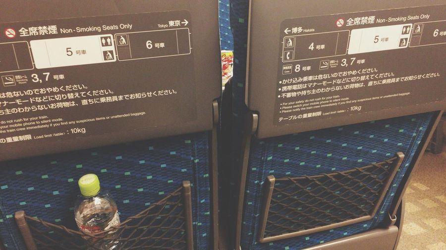 新幹線 カープ坊や