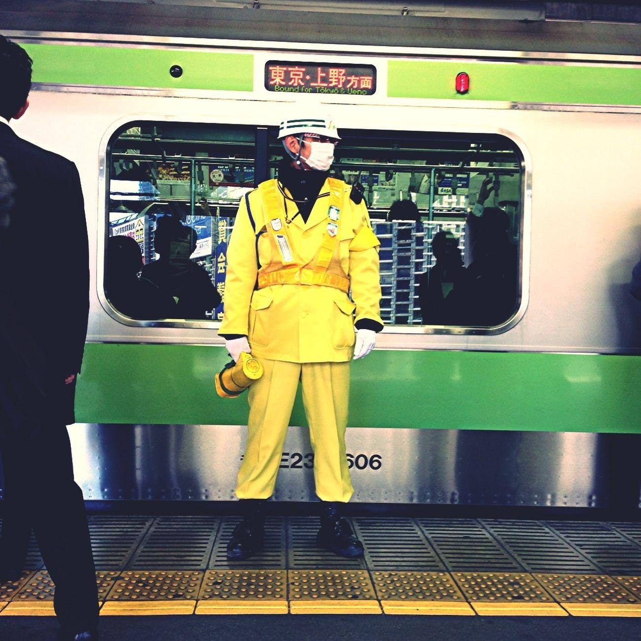 山手線(JR Yamanote
