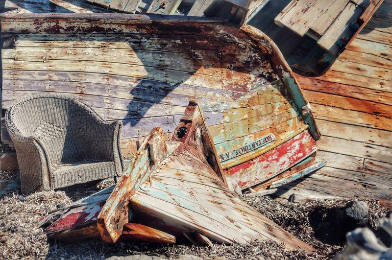 Abandoned Rusty Boat