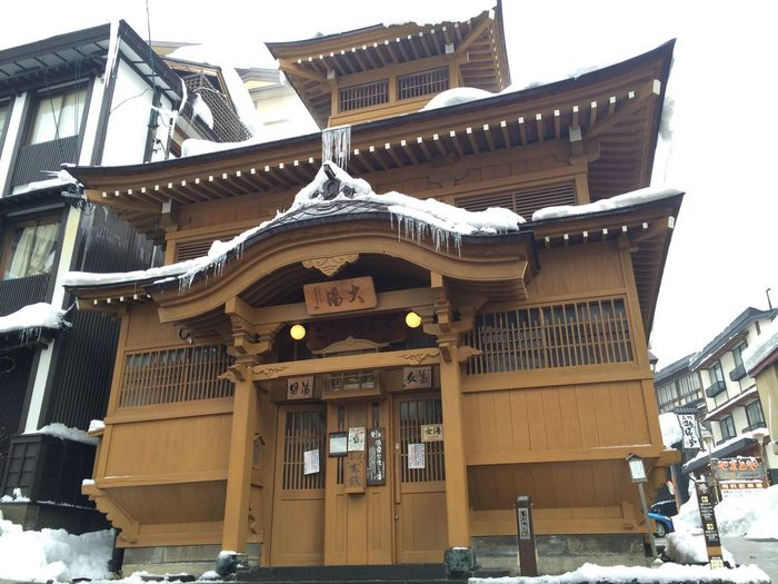 Architecture Building Exterior Built Structure Hotspring 温泉 Japanese Architecture Japan Photography Outdoors Place Of Worship Entrance No People