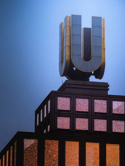Der U-Turm -