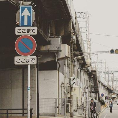Japan Fukuoka Hakata Station People Clowds Tired WhatShouldIDo 😚