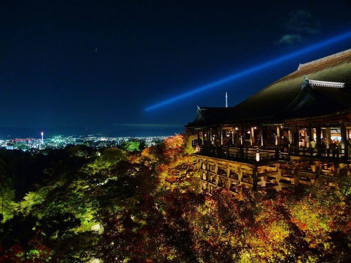 Maple Temple