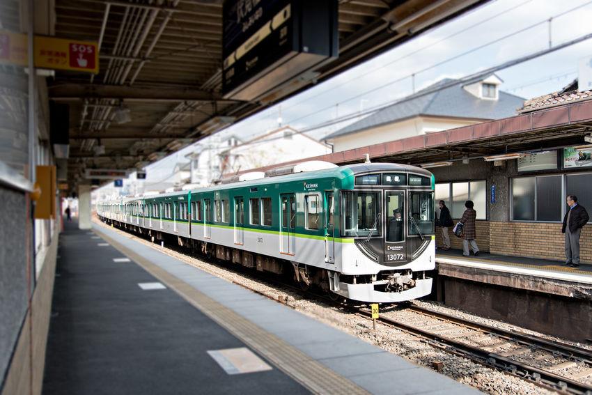 Keihan Line, Japan City Day Japan Japan Photography Journey Keihan Line Kyoto Nikon Outdoors Public Transportation Quiet Moments Railroad Station Platform Station Train Train Station Transportation Travel