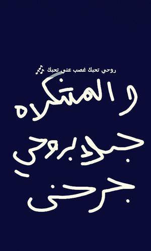 سناب_شات Study الله يوفقني اذاكز