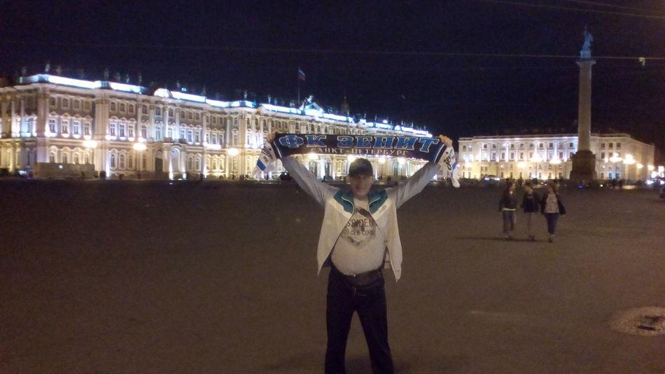 Санкт-Петербург дворцоваяплощадьэрмитаж Зенит чемпион ялюблюсанктпетербург