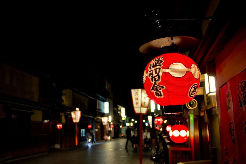 Gion Gion Kyoto Kyoto Kyoto, Japan Kyoto,japan Night View Nightphotography Nigth Ligths