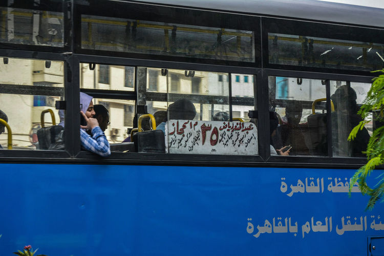 A bus at caoro streets Young Adult People Indoors  Only Men Business Finance And Industry Text Adults Only Adult Day Occupation Industry Working One Man Only One Person EyeEm Nature Lover EyeemEgypt EyeEm Best Shots Politics And Government EyeEmNewHere Eye4photography  Water Clock Tower Built Structure Highlands High Angle View