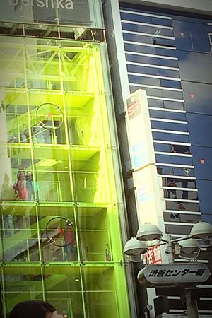 "Paint The Town Yellow Industry Technology ❣ ... Yellow Freshness Shots 🅾f 🆕 era built symbol ""Shibuy🅰"""
