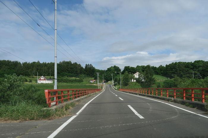 biei hokkaido japan Agriculture Biei Cloud Green Hokkaido Nature Paddy Sign Tree Bridge Building Flower Grouth Sky Summer Sunnyday