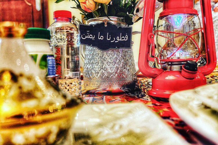Check This Out رمضان_يجمعنا ابوظبي_الامارات